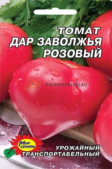 розовый заволжья фото дар помидор